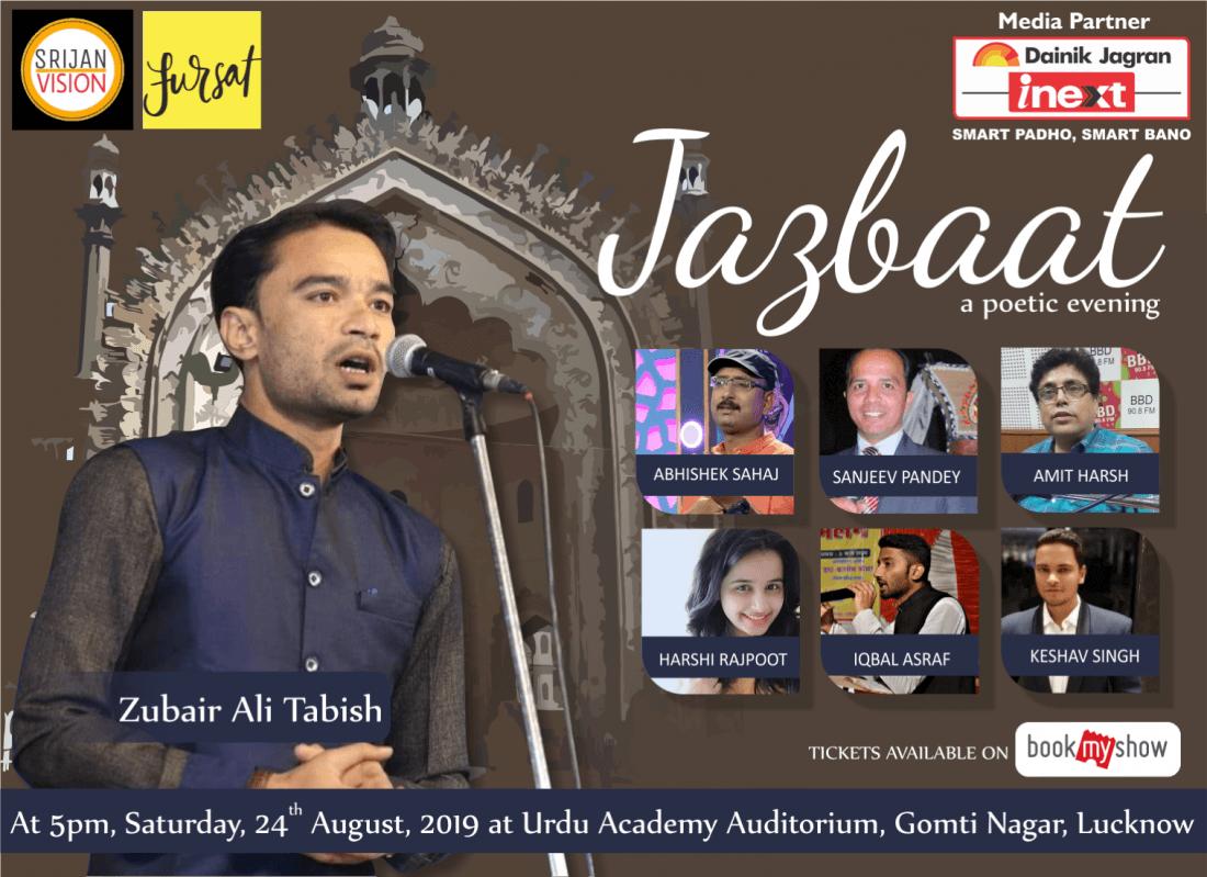 Jazbaat - Lucknow