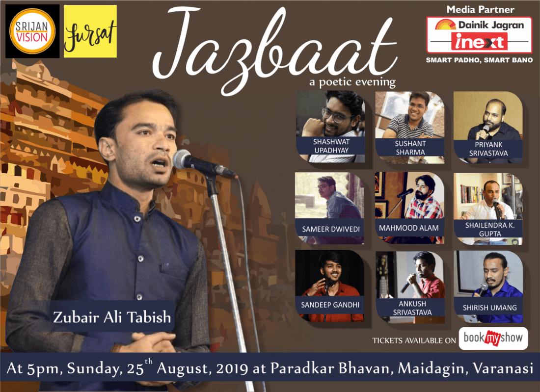 Jazbaat - Varanasi