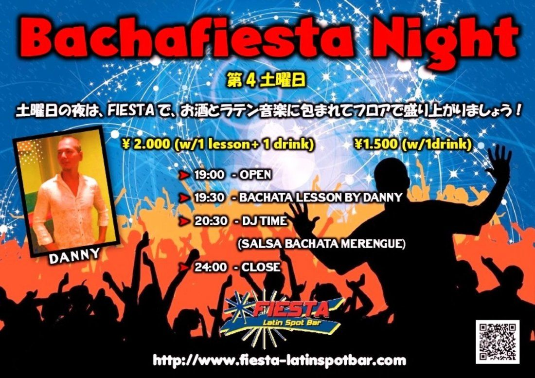 928(Sat) BACHAFIESTA NIGHT