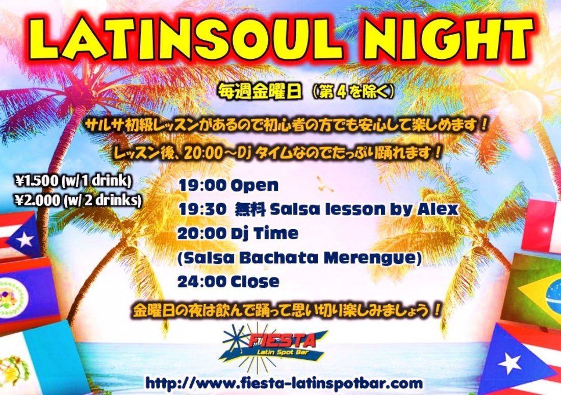 913(Fri) TOKYO LATINSOUL NIGHT