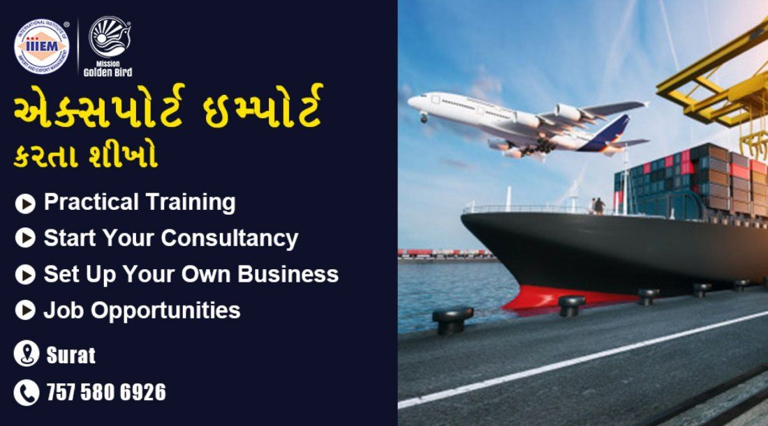 Start and Set up Your Own Import and Export Business -Surat