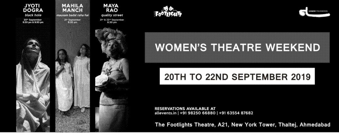 Womens Theatre Weekend