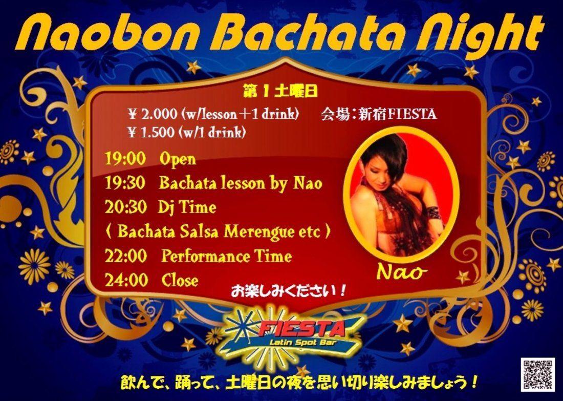 105(Sat) NAOBON BACHATA NIGHT