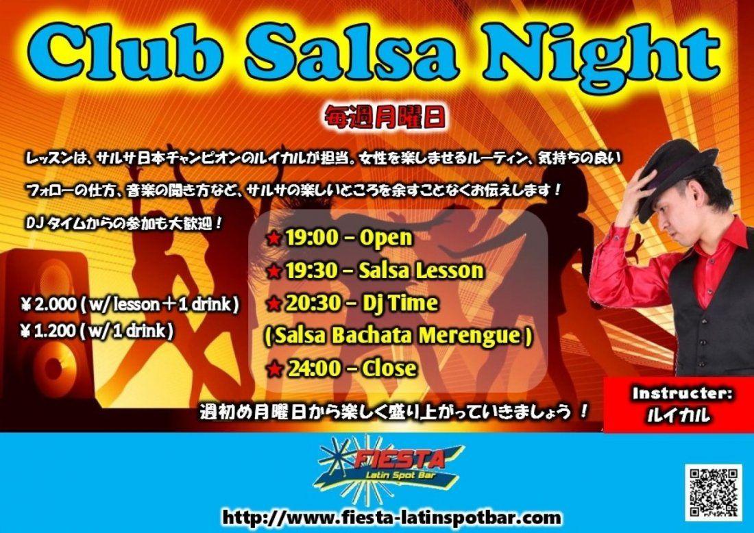 107(Mon) CLUB SALSA NIGHT