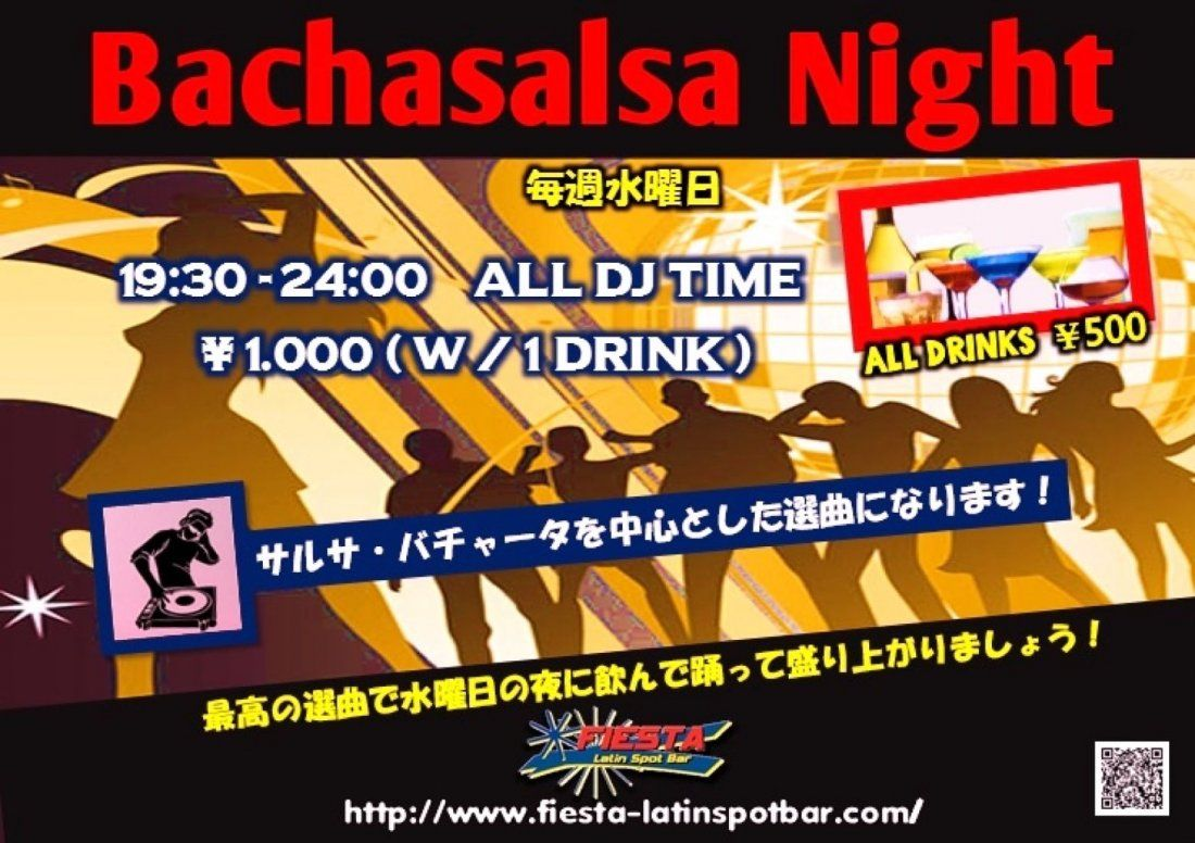 109(Wed) SALSA PARTY BACHASALSA NIGHT