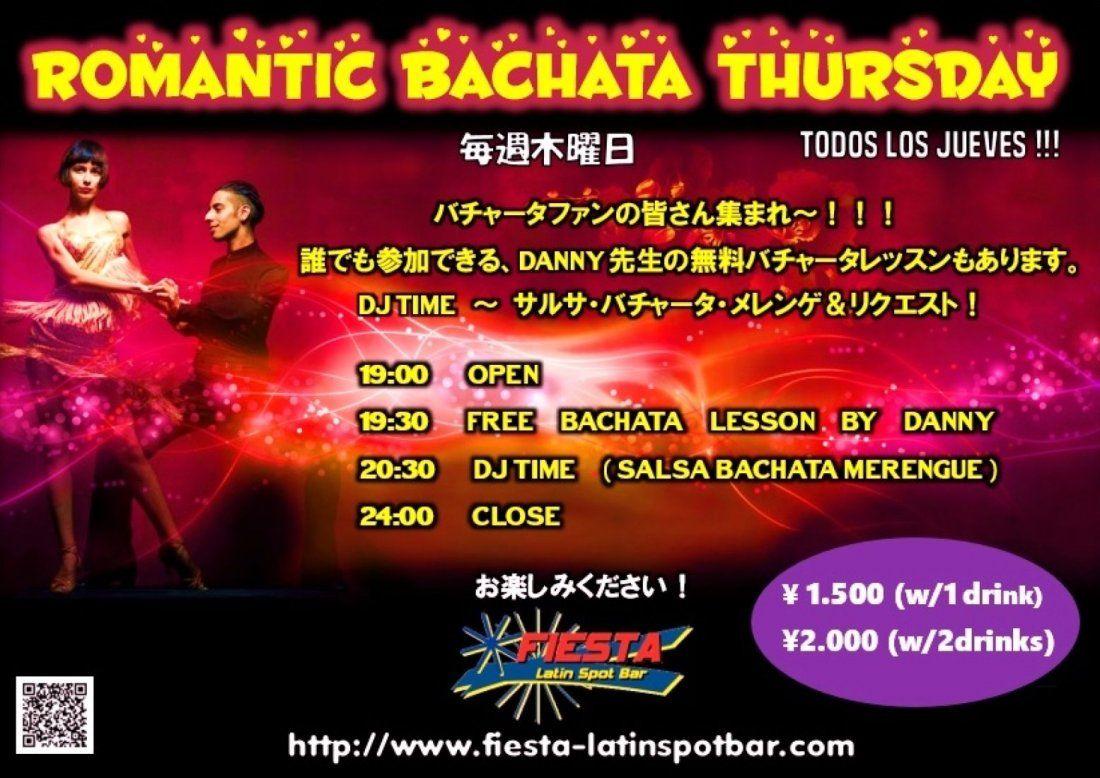 1010(Thu) ROMANTIC BACHATA THURSDAY