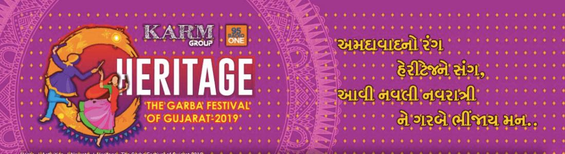 Heritage The Garba Festival of Gujarat 2019 (29 Sep - 7 Oct)