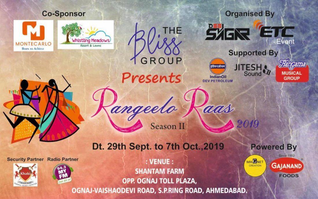 Rangeelo Raas Season 2 (29 Sep - 7 Oct)
