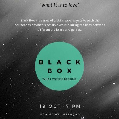 Black Box - What Words Become