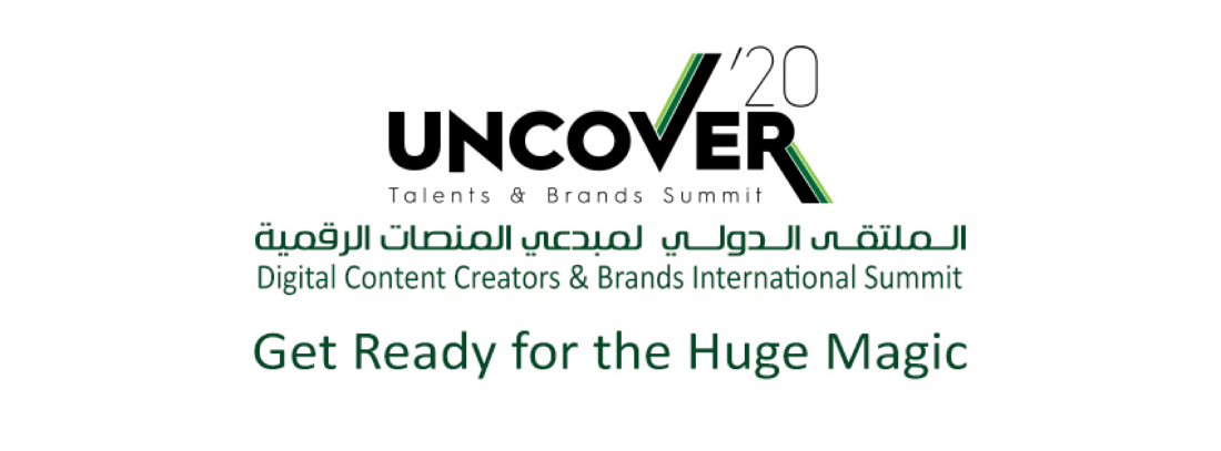 Uncover20 - Digital Content Creators & Brands International Summit