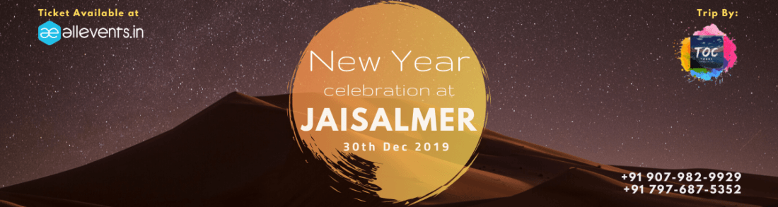 New Year at Jaisalmer - TOC Tours