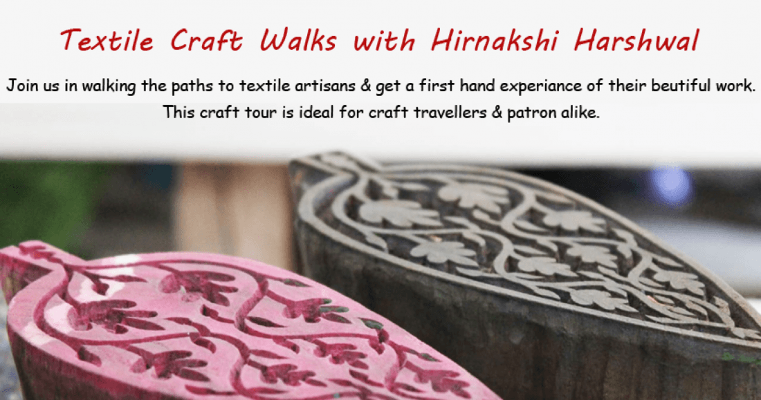 Textile Craft Walk