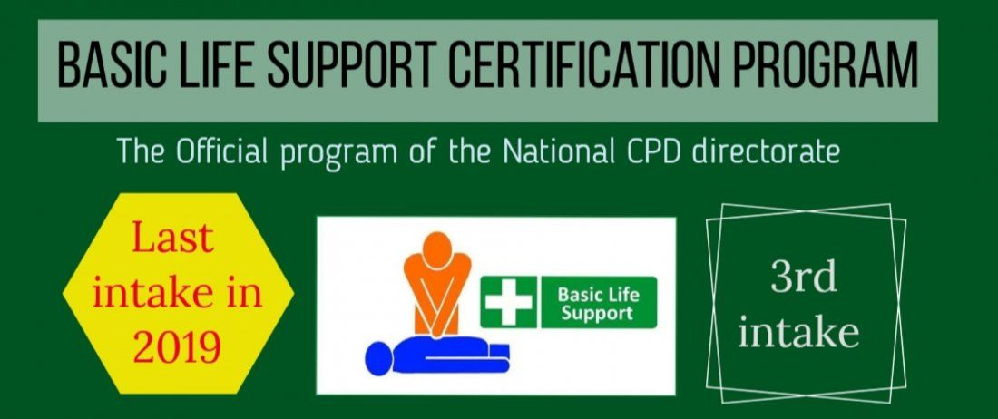 Basic life support certification programs- 3rd intake
