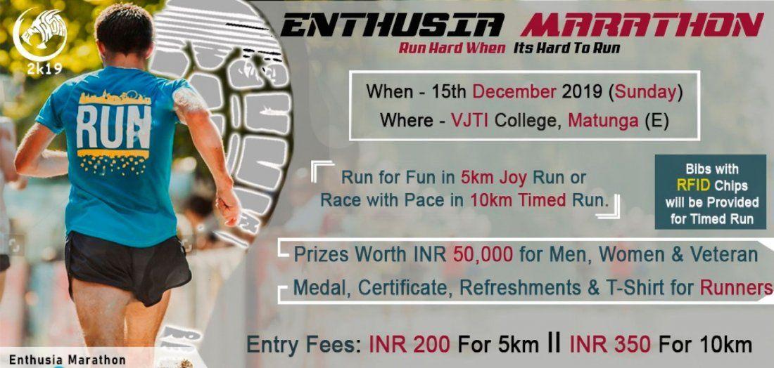 Enthusia Marathon (SOLD OUT)