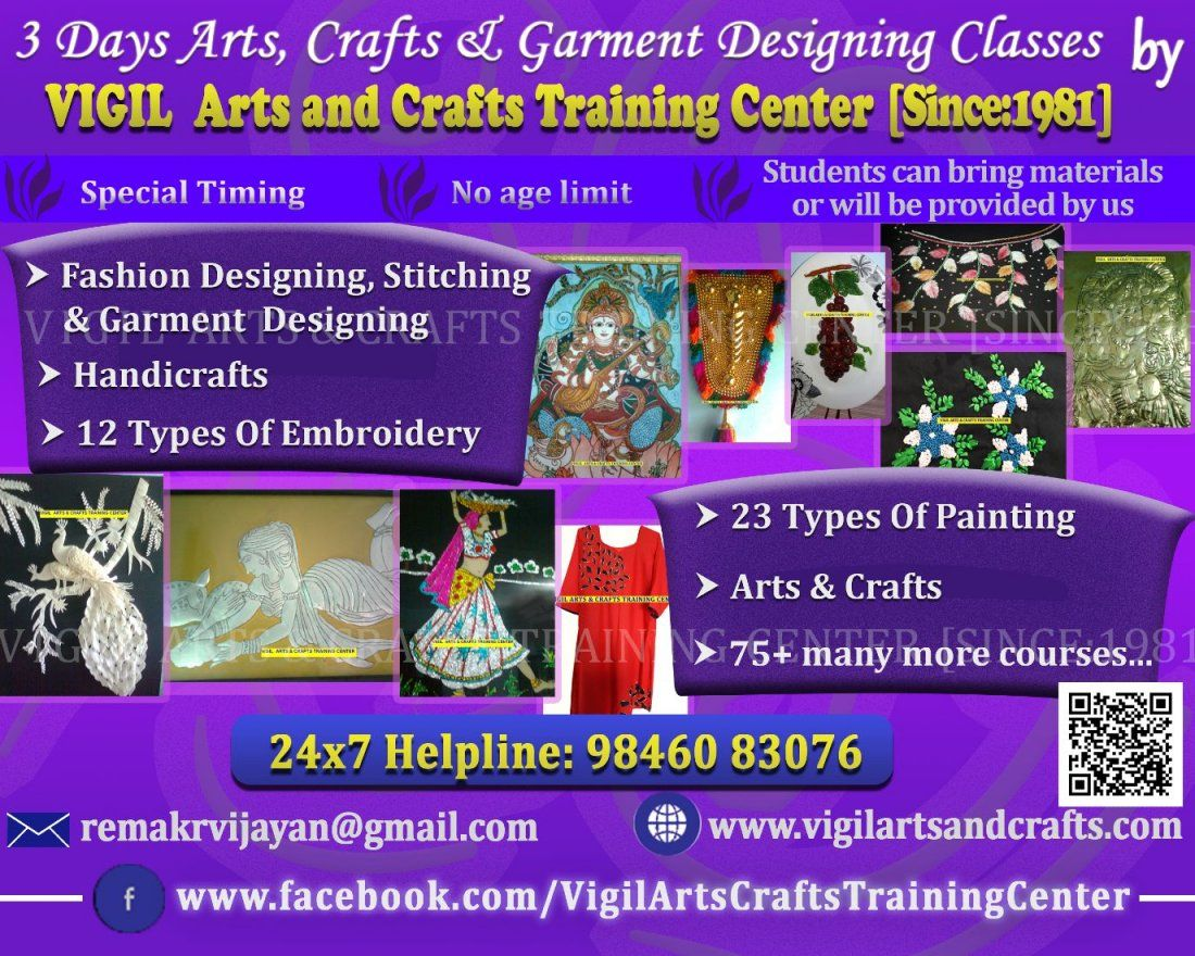 3 Days Arts Garment Designing & Crafts Classes in Trivandrum - By VIGIL  Arts and Crafts