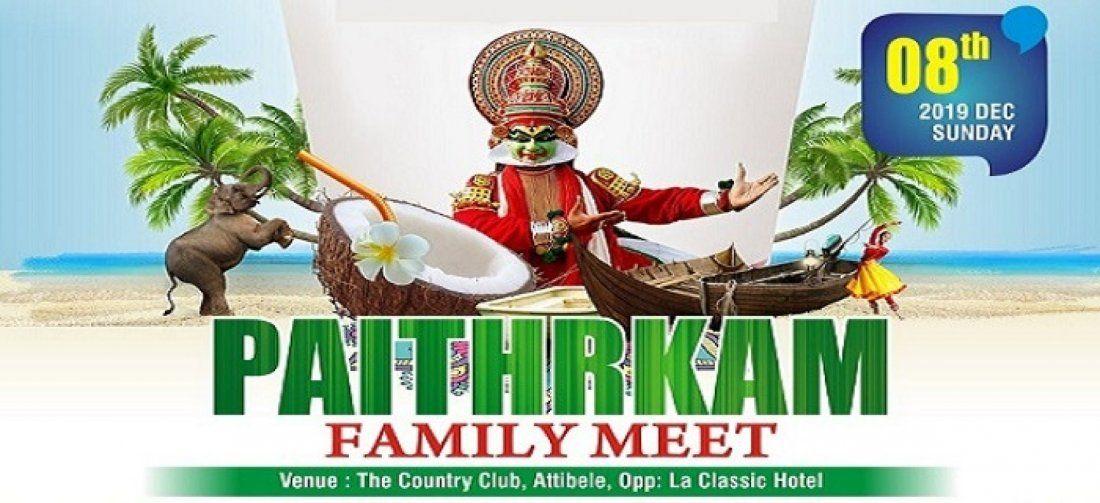 Mega Show Paithrkam 2019 by Attibele Malayala Samajam