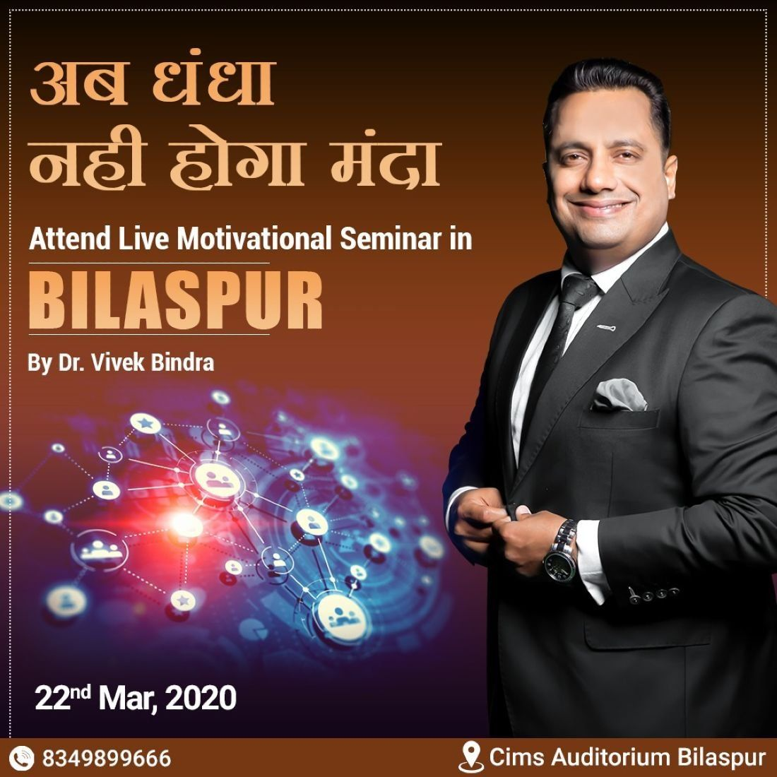 BOUNCE BACK Bilaspur 2.0 by Dr. Vivek Bindra