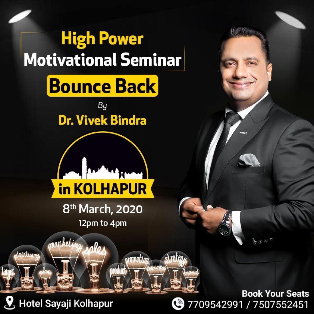 Bounce Back 2.0 Kolhapur By Dr Vivek Bindra