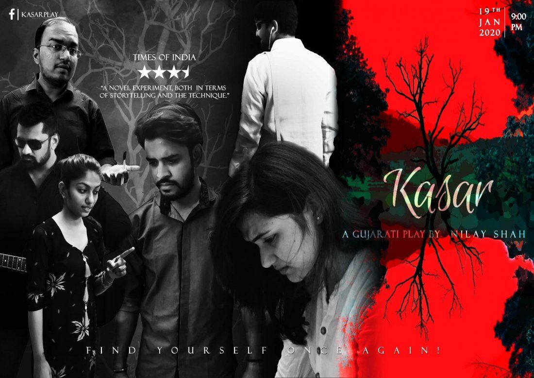 Kasar  A Gujarati Play