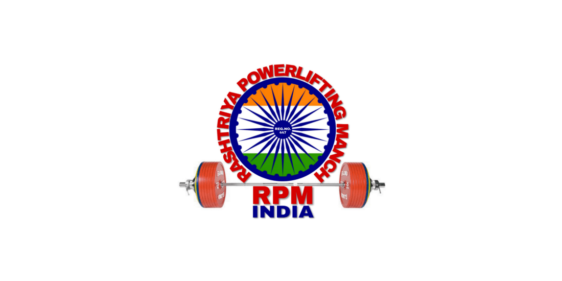 NATIONAL POWERLIFTING CHAMPIONSHIP INDIA - 2020     ( PLAYERS REGISTRATION )