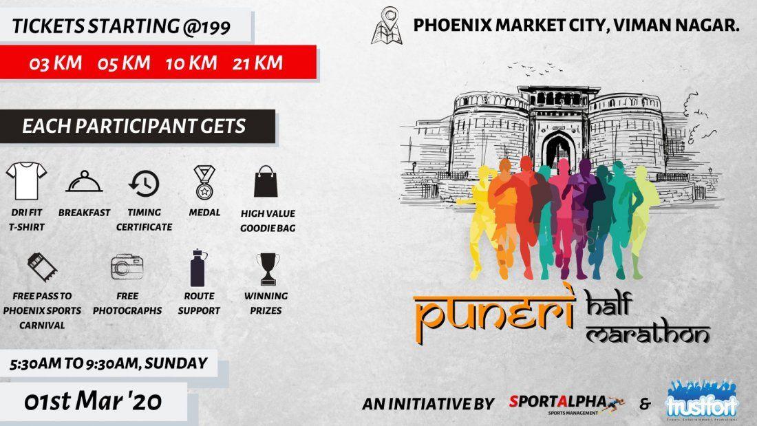 Puneri Half Marathon
