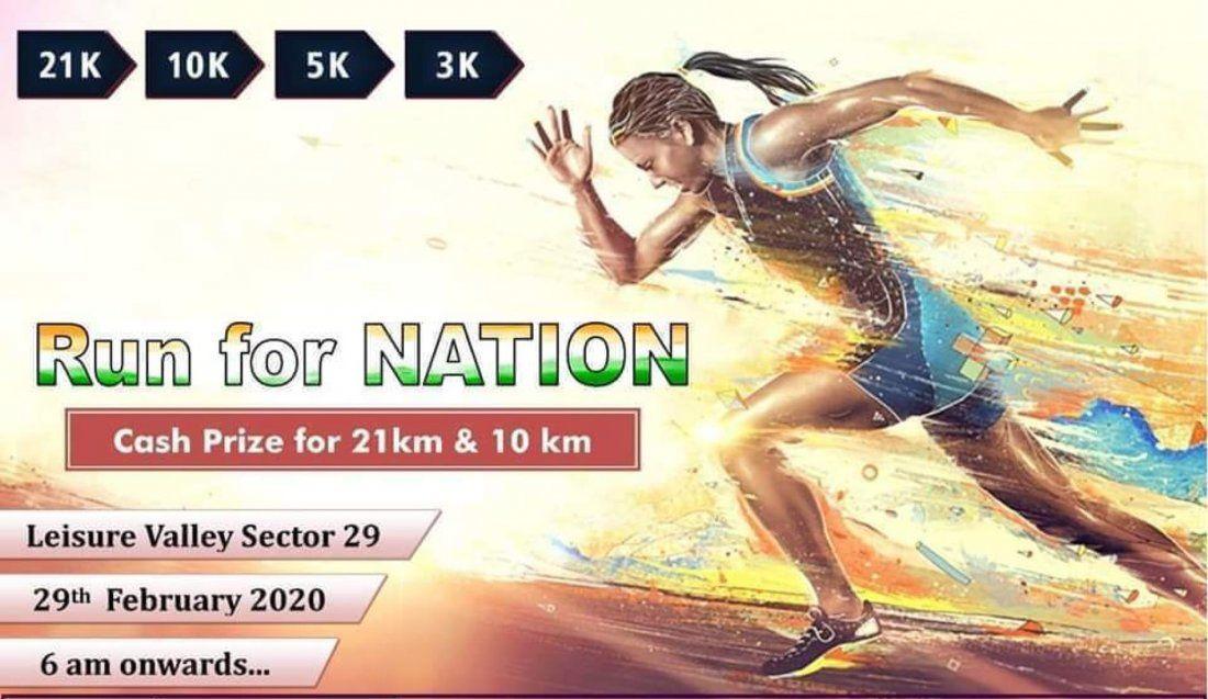 Run for Nation - By Prakriti Goonj