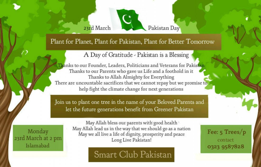 Plant One Tree in the Name of your Parents or Loved Ones