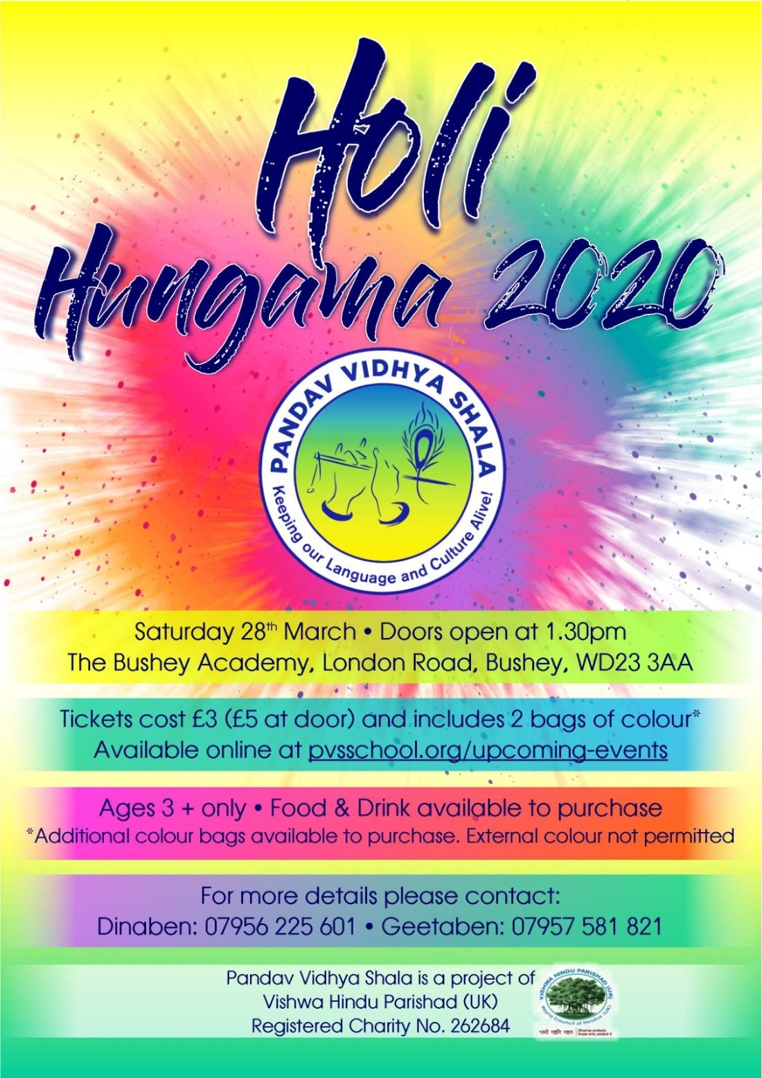 Holi Hungama 2020