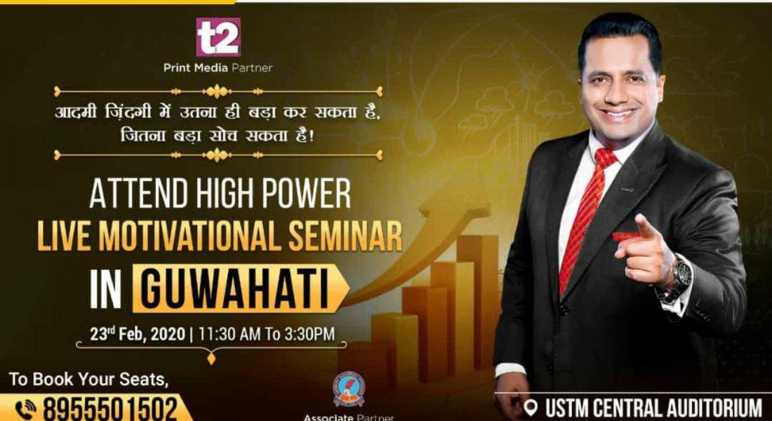 Bounce Back Guwahati by Dr. Vivek Bindra