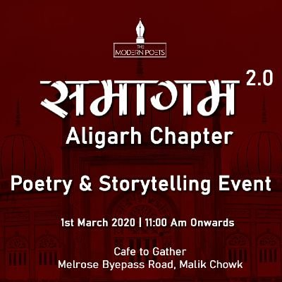 Samagam 2.0 Aligarh Chapter I Poetry & Storytelling Event By TMP