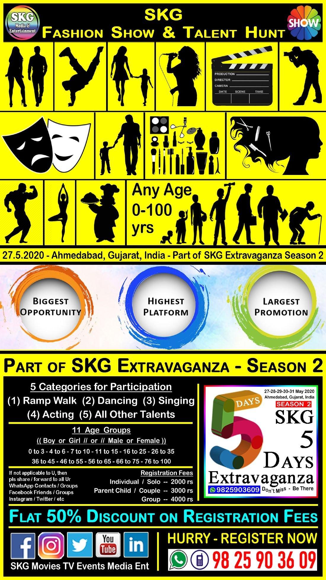 SKG Fashion Show & Talent Hunt - Part of SKG 5 Days Extravaganza - Season 2