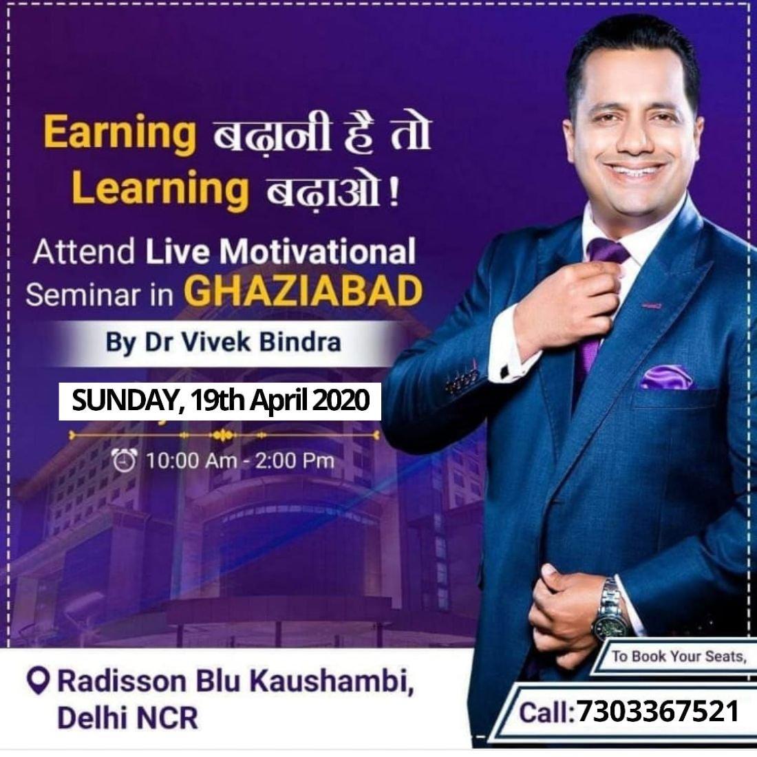 Bounce Back Ghaziabad by Dr. Vivek Bindra