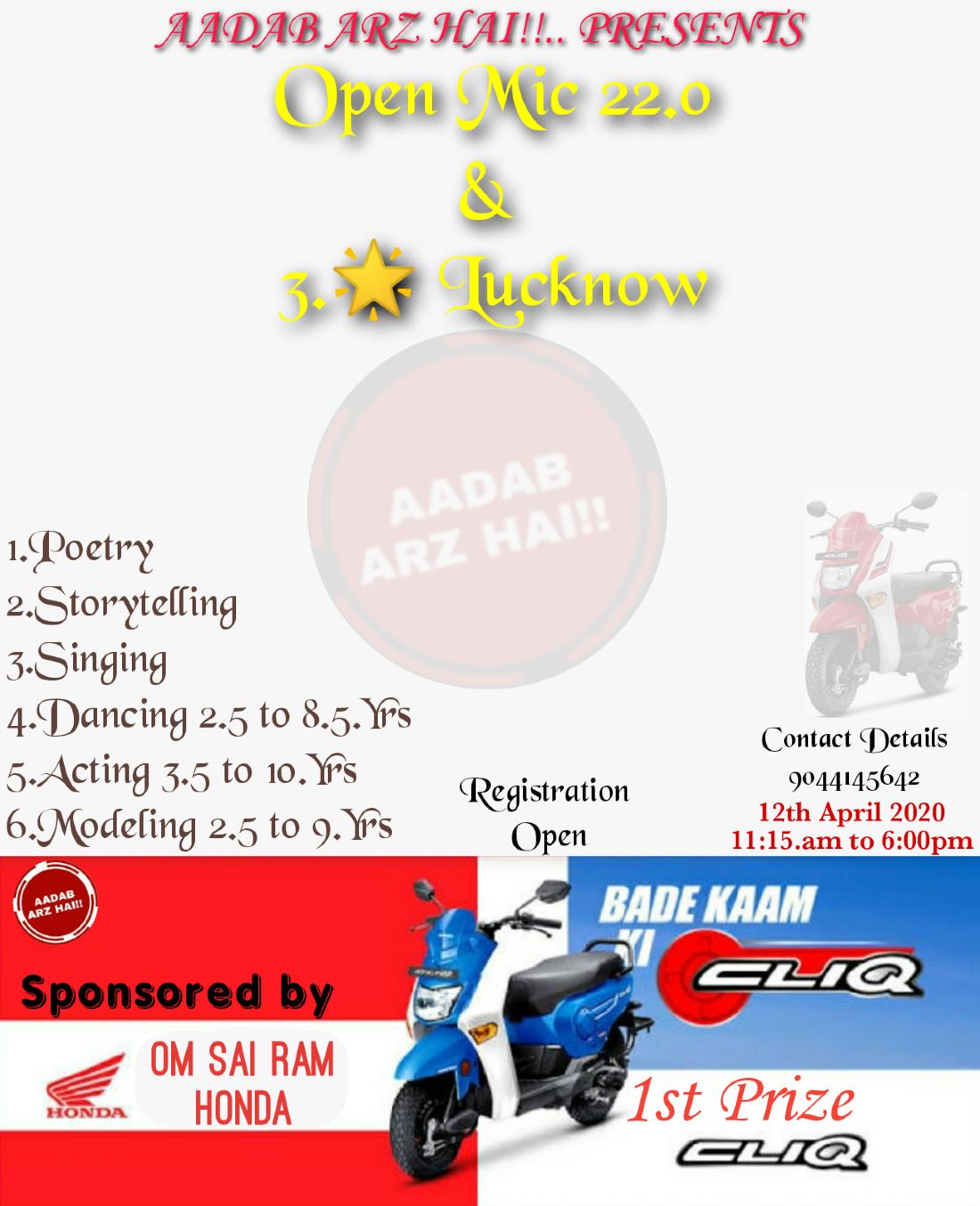 Aadab Arz Hai Talent Hunt 22.0 3 Star Lucknow