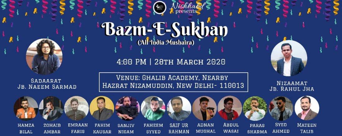 Bazm-E-Sukhan (All India Mushaira)