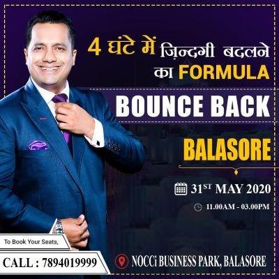 Bounce Back Balasore 2.0 by Dr. Vivek Bindra