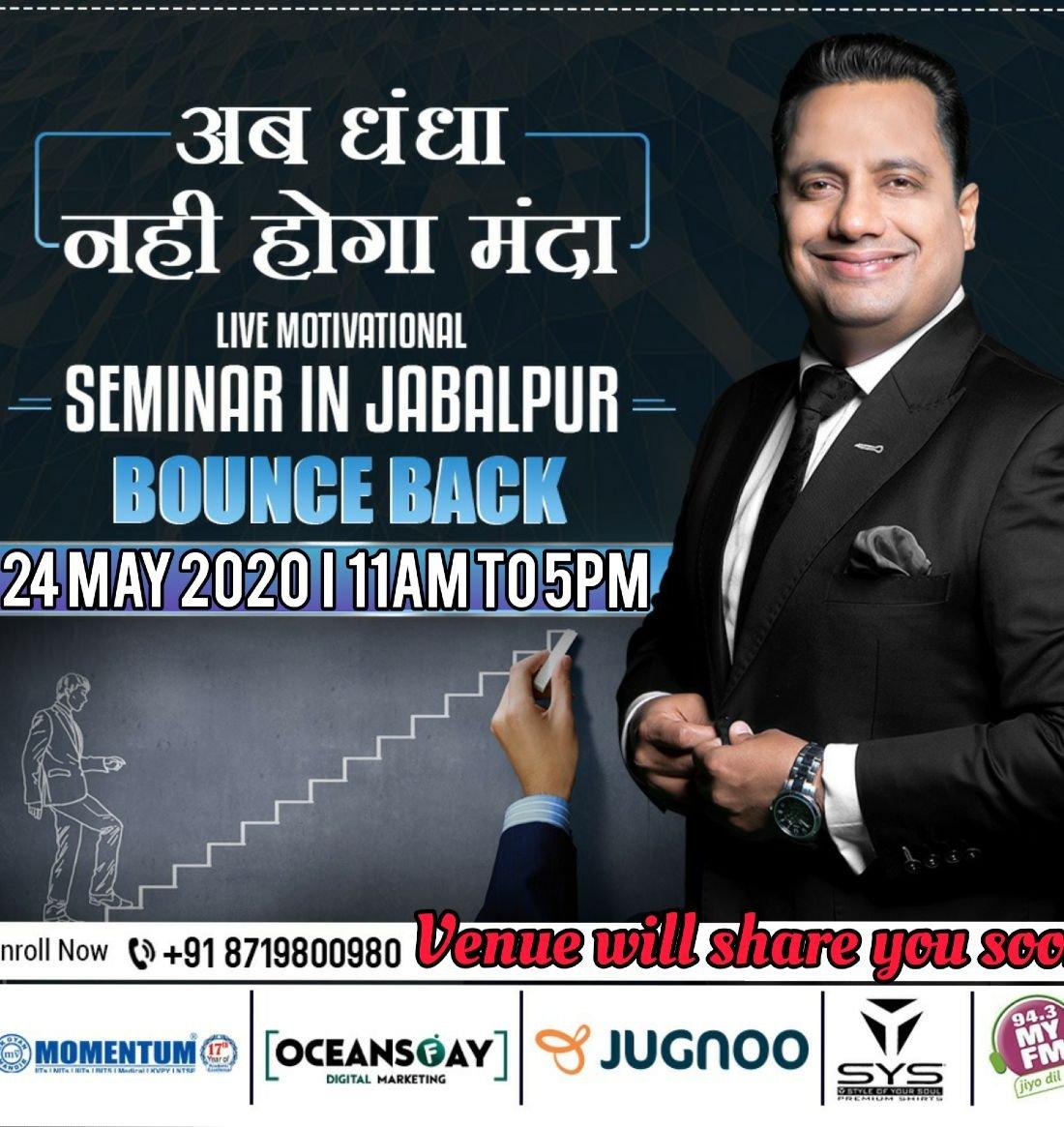 BOUNCE BACK Jabalpur 2.0 With Dr. VIVEK BINDRA