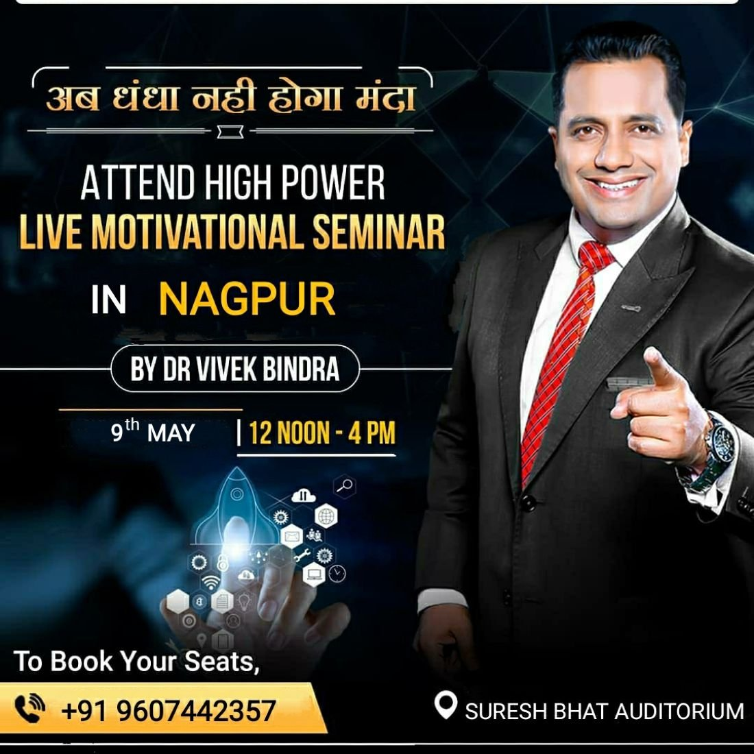 Bounce Back 2.0 Nagpur with Dr. Vivek Bindra