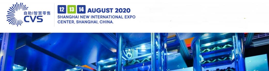 CVS China 2020