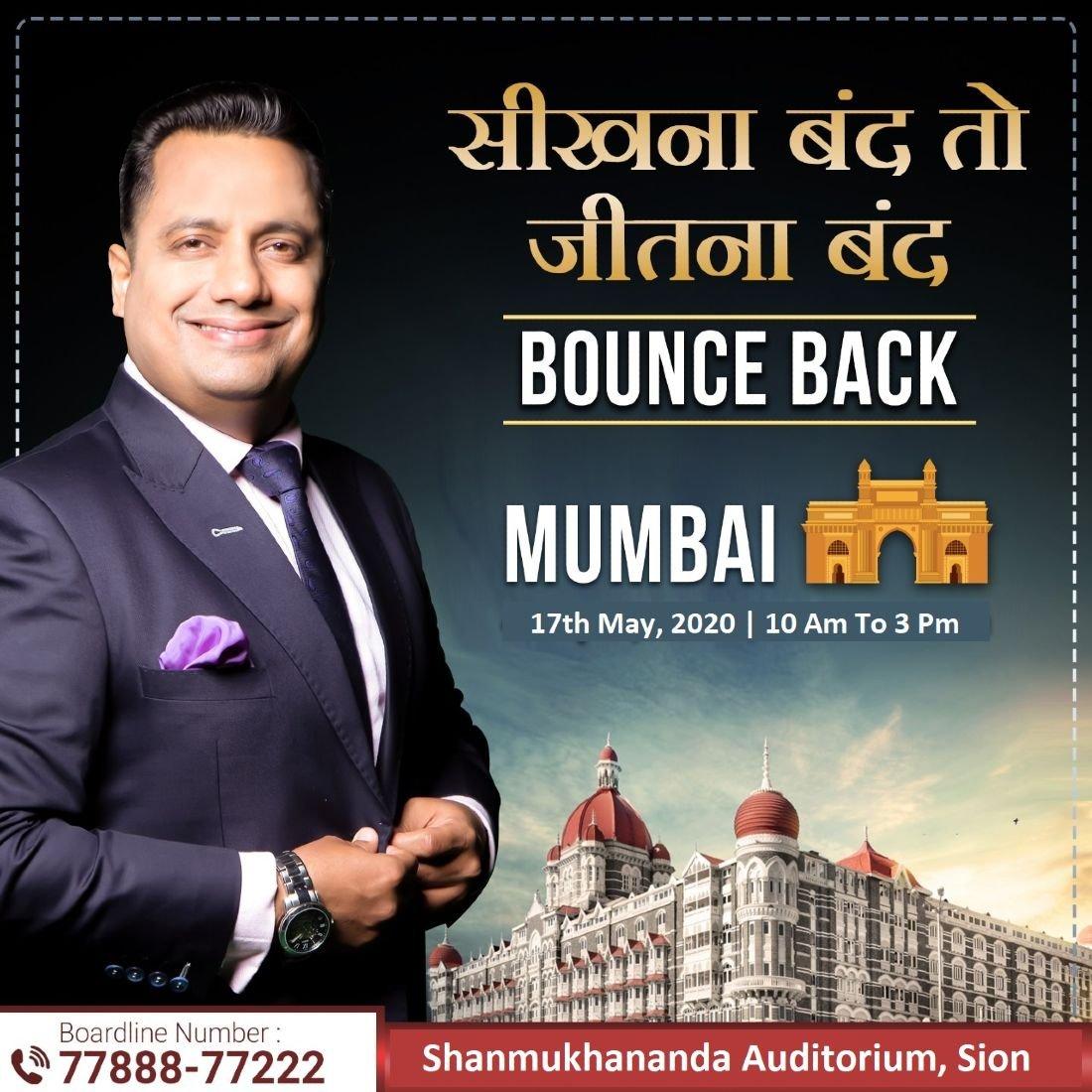 BOUNCE BACK 2.0 MUMBAI BY DR. VIVEK BINDRA