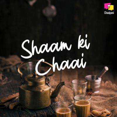 Shaam Ki Chaai (Virtual)