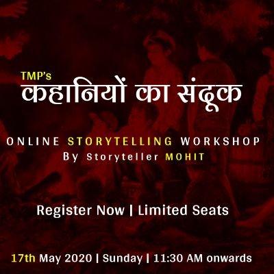 Online Storytelling Workshop By Storyteller Mohit Dwivedi  Kahaniyon Ka Sandook