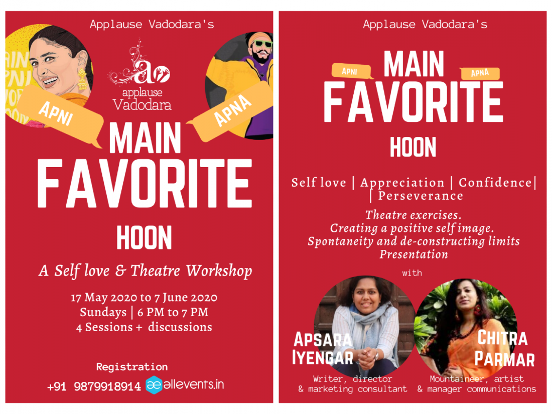 Main Favorite Hoon - A self love and theatre workshop