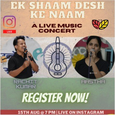 Ek Shaam Desh Ke Naam - Virtual Music Concert
