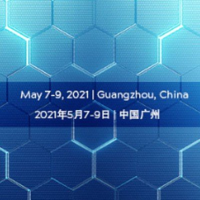 2021 International Conference on Computer Communication and Artificial Intelligence (CCAI 2021)