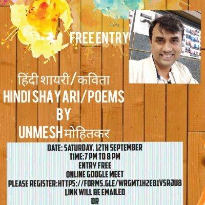 Shayari and Poems