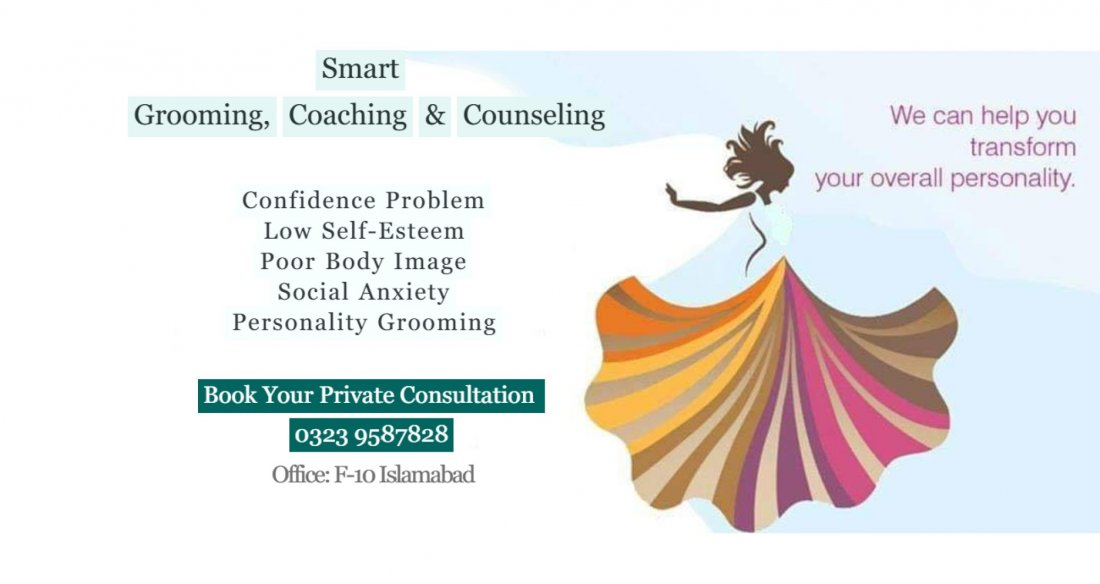Upgrade Your Personality   Event in Islamabad   AllEvents.in