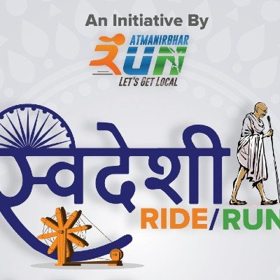 Swadeshi Virtual Run  Ride