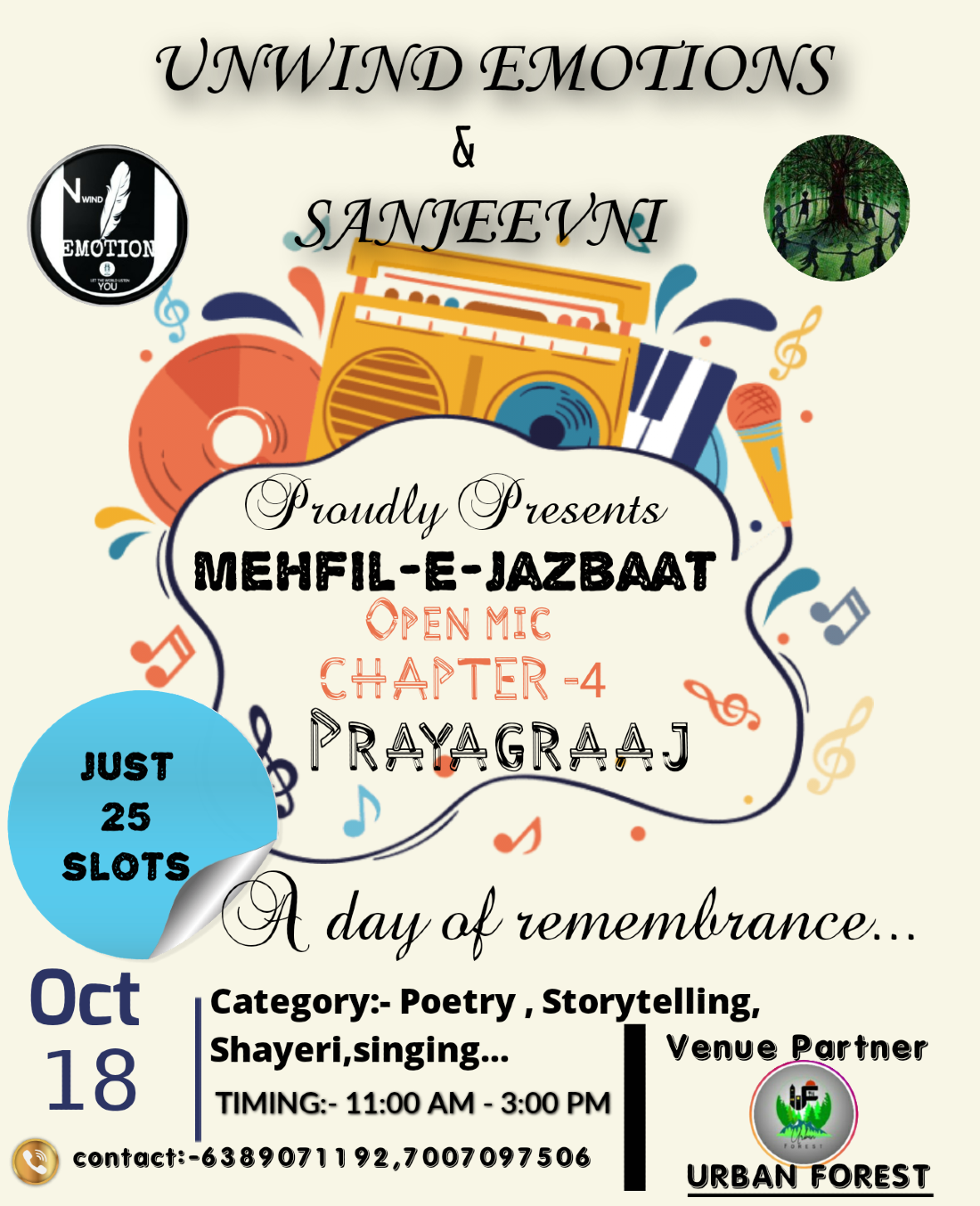 Mehfil-E-Jazbaat | Event in Allahabad | AllEvents.in