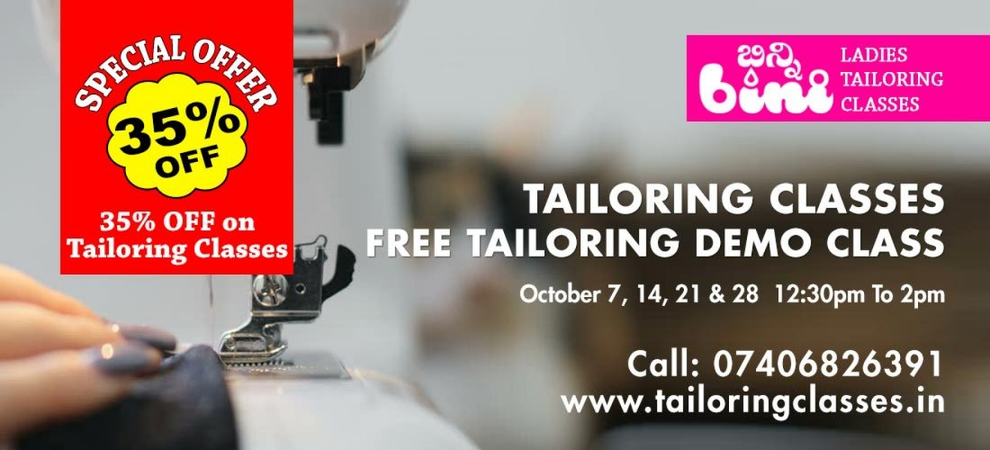 Tailoring Classes - FREE TAILORING DEMO CLASS, 21 October | Event in Bengaluru | AllEvents.in