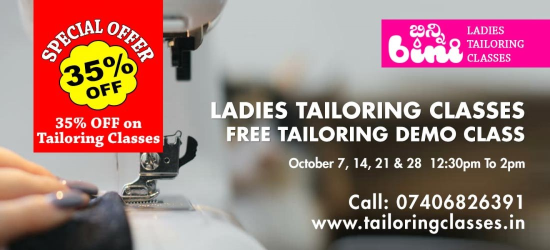 Ladies Tailoring Classes - FREE TAILORING DEMO CLASS, 21 October | Event in Bangalore | AllEvents.in